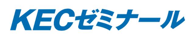 KEC様logo準備中