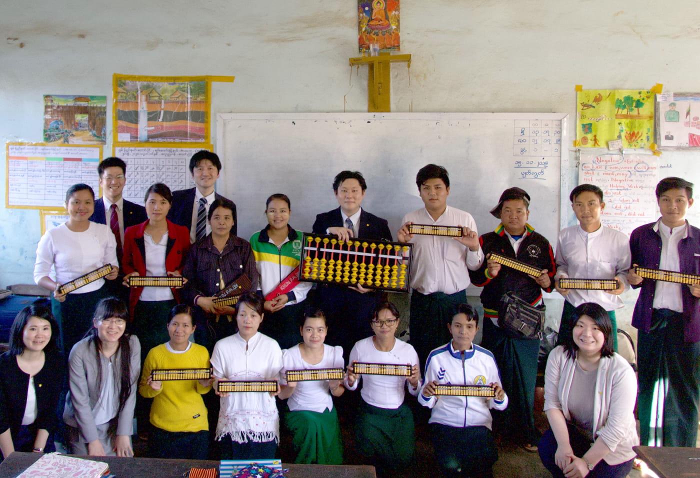 ミャンマーへの教育支援活動