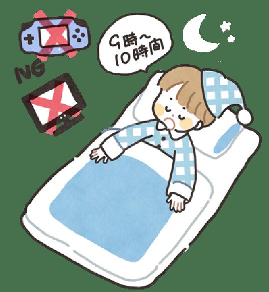 睡眠不足は子どもの成長の大敵!
